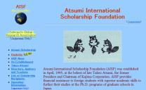 www.aisf.or.jp/index.html