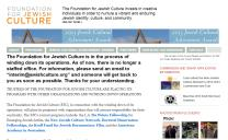 foundation for jewish culture dissertation fellowship Brandeis funding sources memorial foundation for jewish culture 15 east 26th street pre-dissertation fellowship committee.